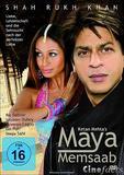maya_memsaab_front_cover.jpg