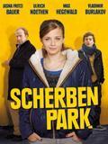 scherbenpark_front_cover.jpg