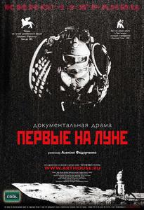 http://img153.imagevenue.com/loc42/th_79605_1STMOON_poster_123_42lo.jpg